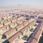 مشاريع السكن الاجتماعي البحرين