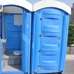 الحمامات الجاهزة