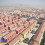 مشروع الإسكان الاجتماعى الجديد نظام الايجار التمليكي
