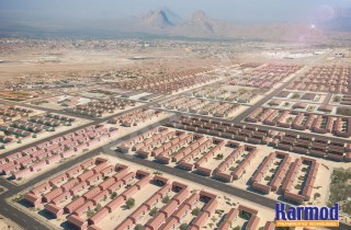 مشاريع الاسكان فى مصر